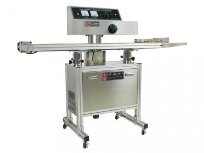 SIC-2000A Selladora por Inducción Automática Continua con Cabeza Ajustable 20-130mm